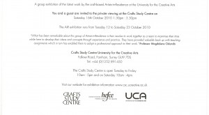 Reverse side of private view invite including an endorsement from Professor Magdaline Odundo